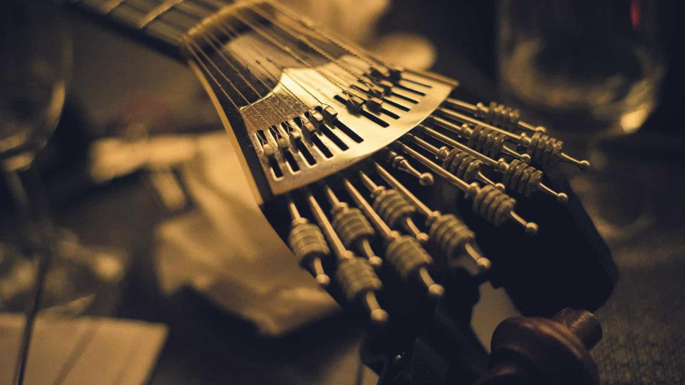 gitara do fado