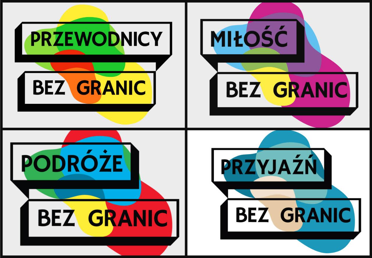 logo. pbg